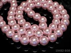 Voskované perly Ø 16mm RŮŽOVÉ