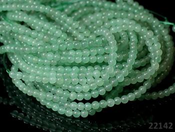 Přírodní AVANTURÍN zelený, kuličky Ø 4mm, bal. 15ks