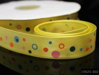 Saténová stuha puntíky 22mm žlutá, bal. 2m