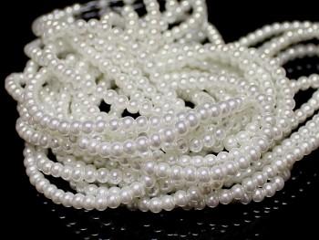 Korálky voskované perly 4mm BÍLÉ