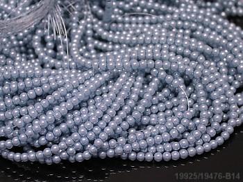 Voskované perly 12mm MODRÉ NIVEA